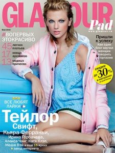 Glamour Russia – May, 2016 [PDF]