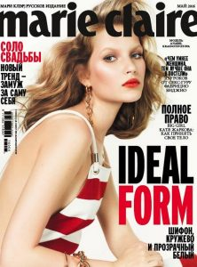Marie Claire Russia – May, 2016 [PDF]
