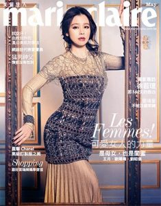 Marie Claire Taiwan – May, 2016 [PDF]