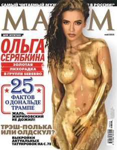 Maxim Russia – May, 2016 [PDF]