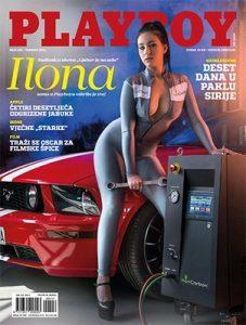 Playboy Croatia – Travanj, 2016 [PDF]