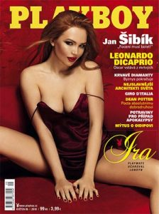 Playboy Czech Republic – Kveten, 2016 [PDF]