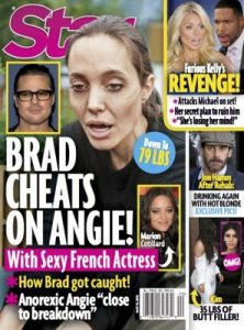 Star Magazine  USA – May 16, 2016 [PDF]