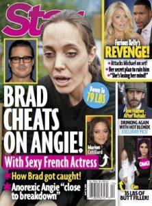 Star Magazine  USA – May 16, 2016 [PDF]