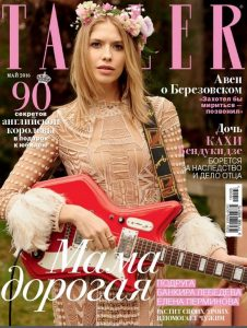 Tatler Russia – May, 2016 [PDF]