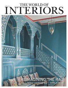 The World of Interiors UK – June, 2016 [PDF]