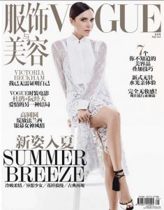 Vogue China – May, 2016 [PDF]