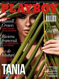 Playboy Romania – Iunie, 2016 [PDF]