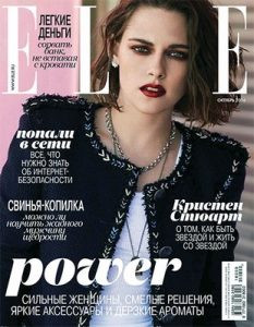 Elle Russia – October, 2016 [PDF]