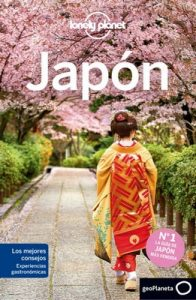 Japón 5 – Chris Rowthorn, Phillip Tang, Wendy Yanagihara, Ray Bartlett, Benedict Walker, Simon Richmond, Laura Crawford, Rebecca Milner, Andrew Bender, Craig Mclachlan [ePub & Kindle]