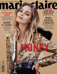 Marie Claire Russia – October, 2016 [PDF]