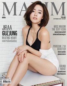Maxim Thailand – September, 2016 [PDF]