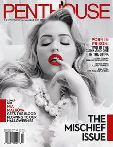 Penthouse USA – October, 2016 [PDF]