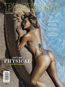 Playboy Philippines – July August, 2016 [PDF]