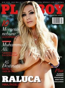 Playboy Romania – Iulie August, 2016 [PDF]