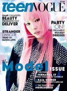 Teen Vogue – December 2015 January, 2016 [PDF]