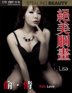 USEXY Special Edition Taiwan – Issue 241, 2016 [PDF]