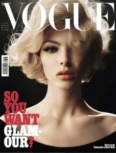 Vogue Italia – Luglio, 2016 [PDF]