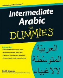 Intermediate Arabic for Dummies – Keith Massey [PDF] [English]