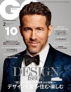 GQ Japan – February, 2017 [PDF]
