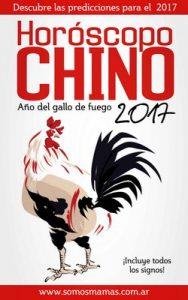 Horóscopo Chino 2017: Predicciones signo por signo – Somos Mamás, A.M. Rothman [ePub & Kindle]