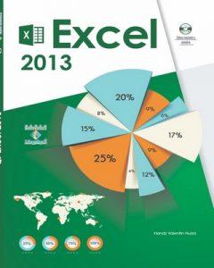 Excel 2013: Aprenda y Domine – Handz Valentin [ePub & Kindle]