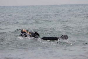Ante el mar de fondo – Rodolfo Bosch [ePub & Kindle]
