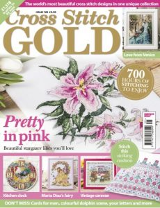 Cross Stitch Gold – Issue 129, 2016 [PDF]