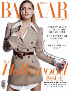 Harper's Bazaar Singapore – April, 2017 [PDF]
