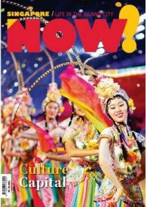 Now! Singapore – January-February, 2017 [PDF]