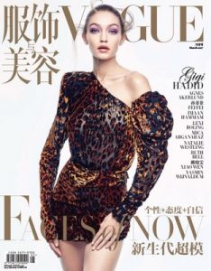 Vogue China – March, 2017 [PDF]
