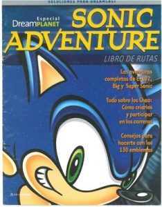 Dream Planet Especial Sonic Adventure II – Libro de Rutas [PDF]