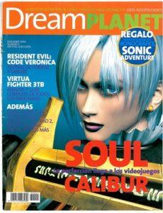 Dream Planet Número 1 – Diciembre, 1999 [PDF]