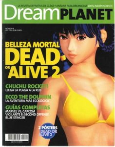 Dream Planet Número 6 – Junio, 2000 [PDF]