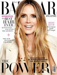 Harper's Bazaar Singapore – July, 2017 [PDF]