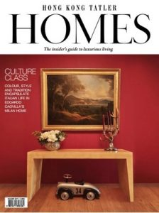 Hong Kong Tatler Homes – Issue 11 – Summer, 2017 [PDF]