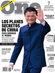 One Magazine – Junio, 2017 [PDF]