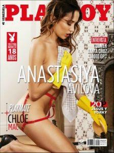 Playboy Venezuela – Junio, 2017 [PDF]