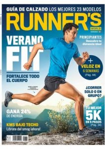 Runner's World Mexico – Junio, 2017 [PDF]