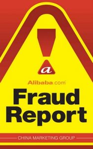 Alibaba Fraud Report – Eric Sun [ePub & Kindle] [English]
