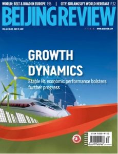 Beijing Review – Issue 30 – July 27, 2017 [PDF]