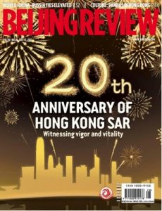 Beijing Review – July 13, 2017 [PDF]
