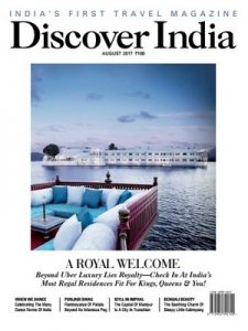 Discover India – August, 2017 [PDF]