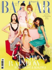 Harper's Bazaar UK – August, 2017 [PDF]