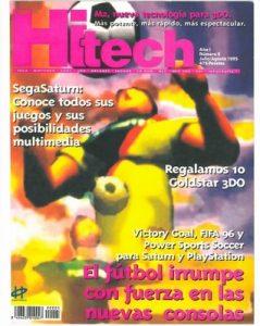 HiTech Año 1 – Número 5 – Julio-Agosto, 1995 [PDF]