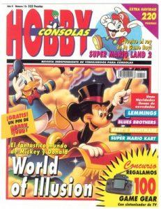 Hobby Consolas Año 2 – N°15 – Diciembre, 1992 [PDF]