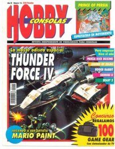 Hobby Consolas Año 3 – N°16 – Enero, 1993 [PDF]