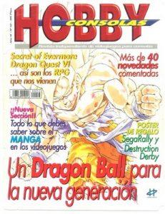 Hobby Consolas N°53 – Febrero, 1996 [PDF]