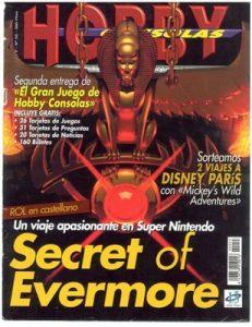 Hobby Consolas N°55 – Abril, 1996 [PDF]