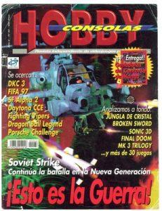 Hobby Consolas – Número 62 – Noviembre, 1996 [PDF]